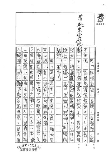 98WG101姜芊瑜 (5).jpg