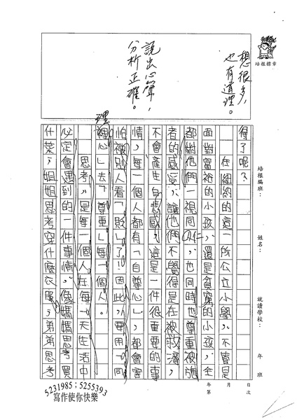 98WG101姜芊瑜 (6).jpg