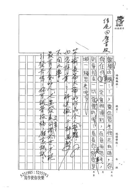98WG101姜芊瑜 (7).jpg