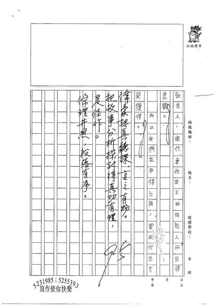 98WG101李偉豪 (3).jpg