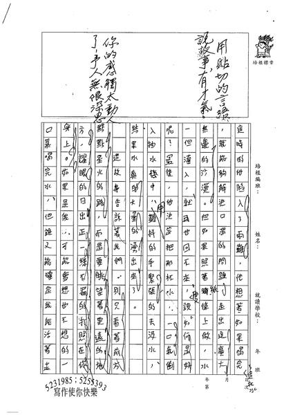 98WG101康景棋 (2).jpg