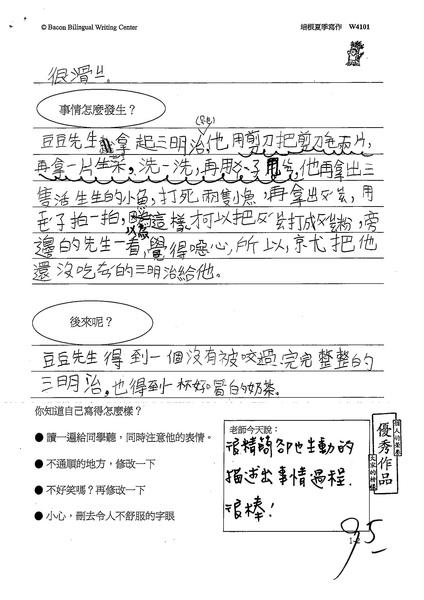 W4101 劉怡萱 (2).jpg
