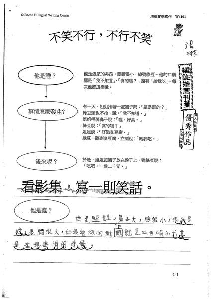 W4101張琳 (1).jpg