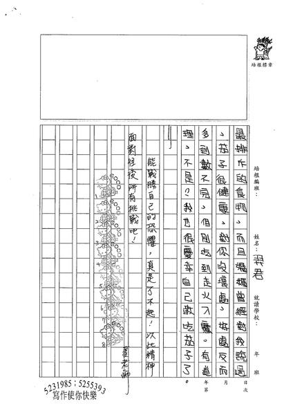 W6101 林羿君 (3).jpg