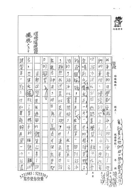 W6101 劉子弘 (2).jpg