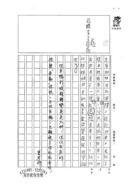 W6101 劉子弘 (3).jpg
