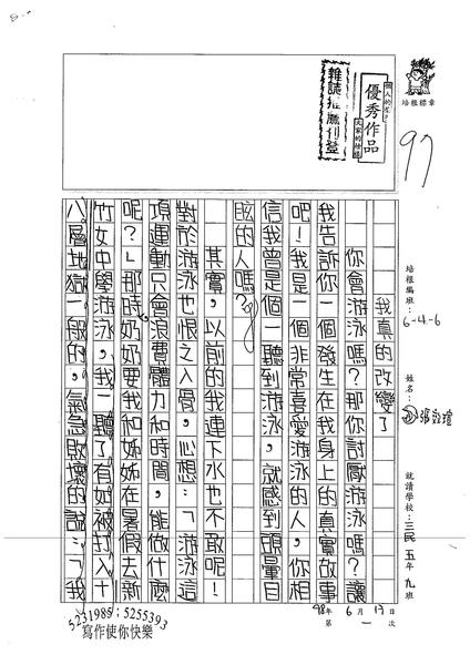 W6101 張效瑄 (1).jpg