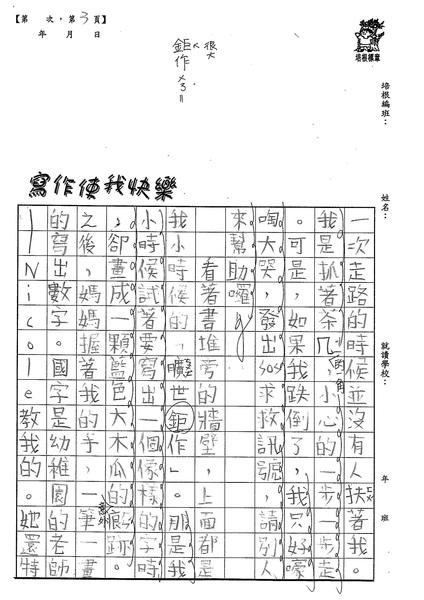 W5102 沈厚儒 (4).jpg