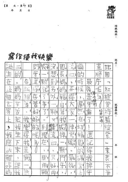W5102 沈厚儒 (5).jpg