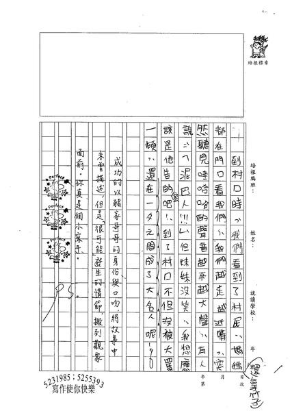 W6102 許芷榕 (3).jpg