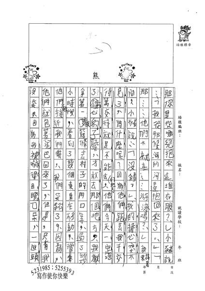 W6102 謝宇恆 (2).jpg