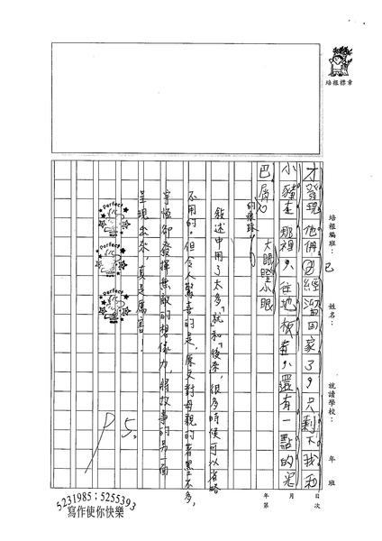 W6102 謝宇恆 (3).jpg