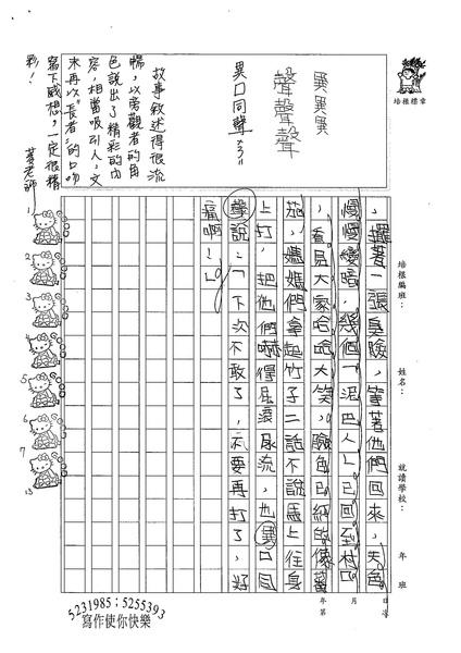 W6102 邱子瑜 (3).jpg