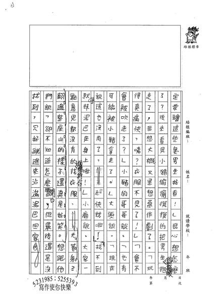 W6102 曾子芸 (2).jpg
