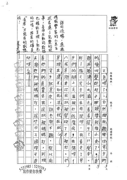 W6102 曾子芸 (3).jpg