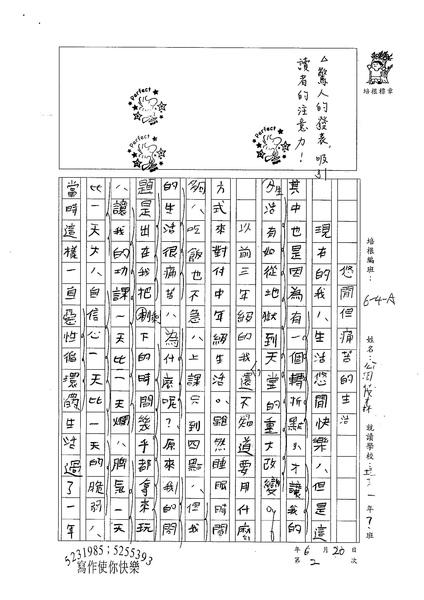 WA102 翁茂森 (2).jpg