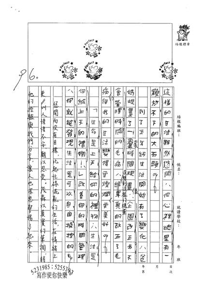 WA102 翁茂森 (3).jpg
