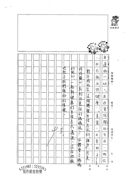 WA102 楊立渝 (4).jpg