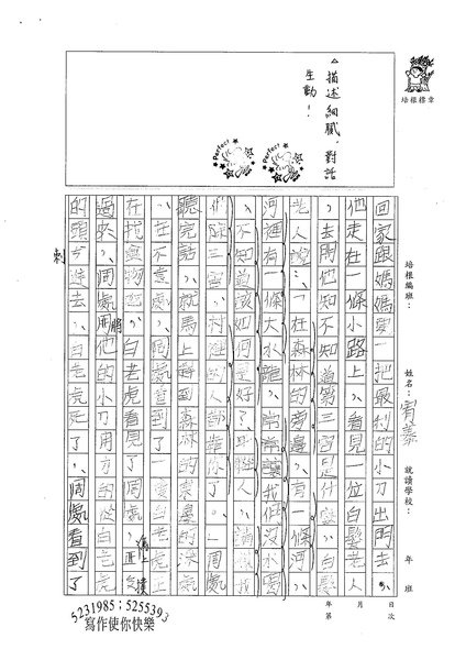 W4103 陳宥蓁 (2).jpg
