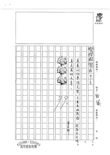 W4103 陳宥蓁 (4).jpg
