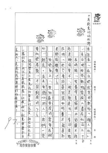 W6103 吳亮萱 (2).jpg