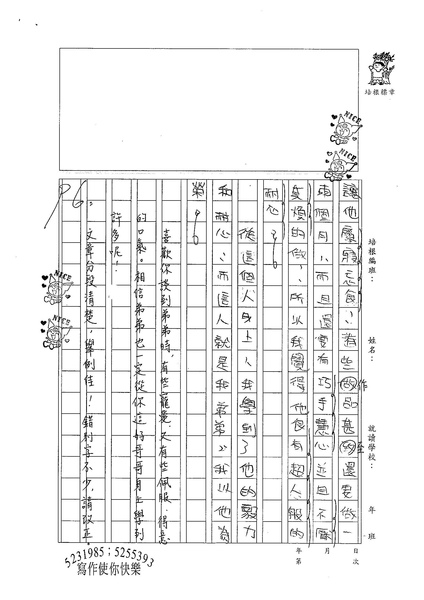 W6103 黃定宇 (2).jpg