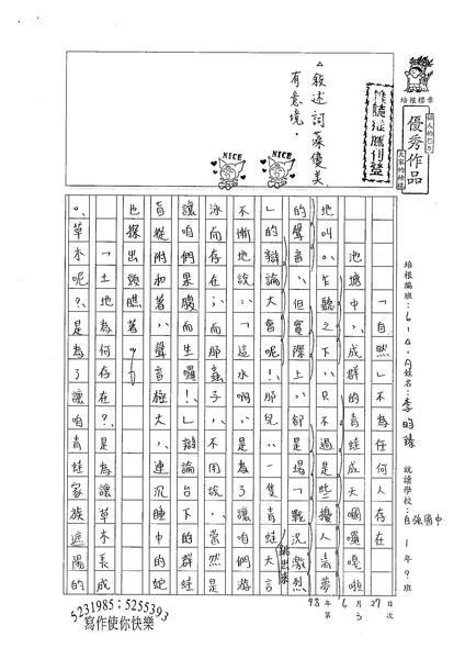 WA103 李昀臻 (1).jpg