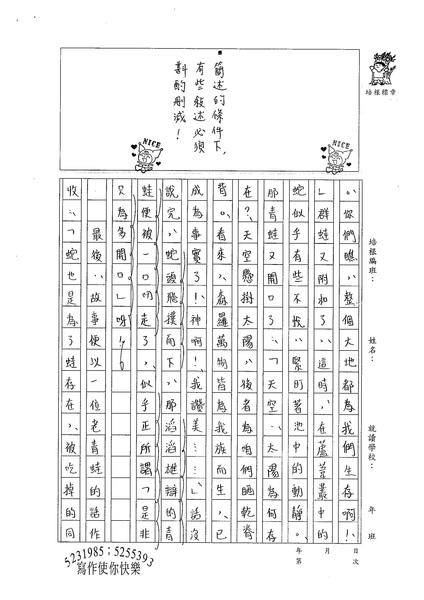 WA103 李昀臻 (2).jpg