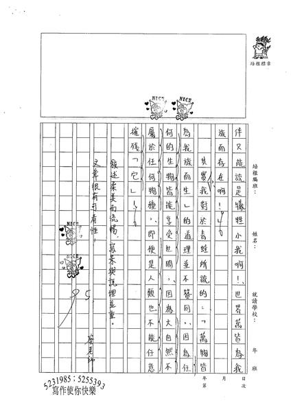 WA103 李昀臻 (3).jpg