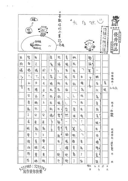WA103 洪佩弦 (1).jpg