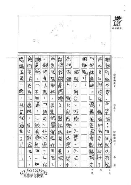 W5103 江宜潔 (2).jpg