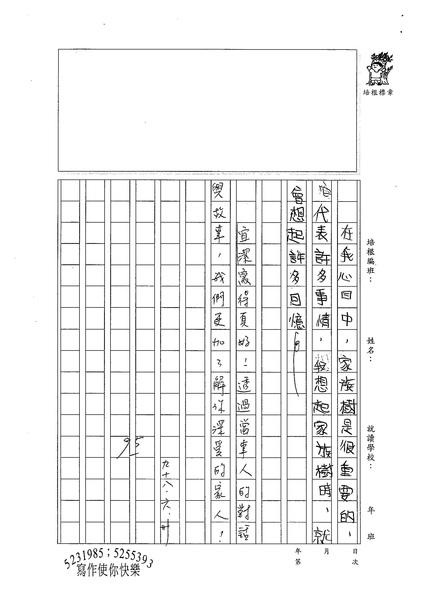 W5103 江宜潔 (3).jpg