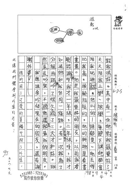 W4104 陳惟昕 (2).jpg