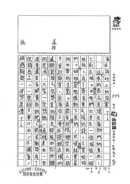 100W5402陳昱臻 (2).jpg