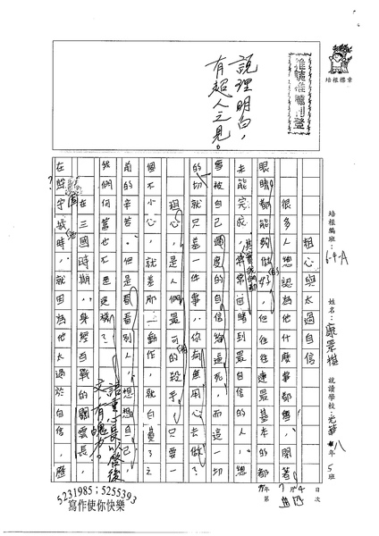98WG104康景棋 (1).jpg