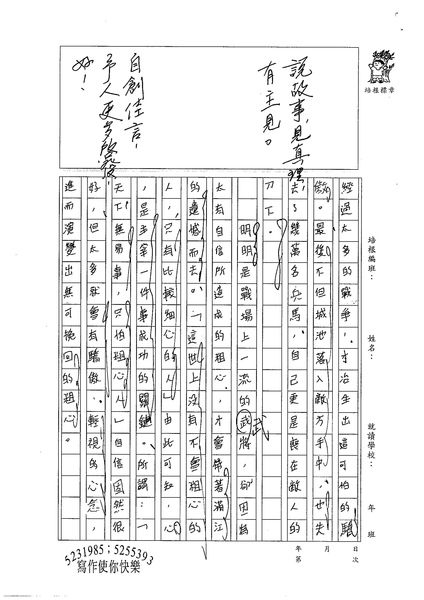 98WG104康景棋 (2).jpg