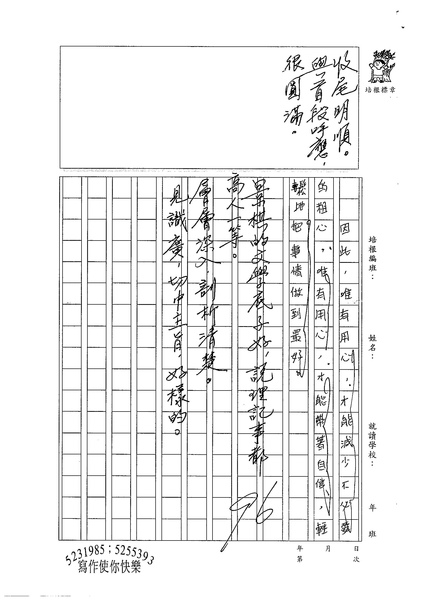 98WG104康景棋 (3).jpg