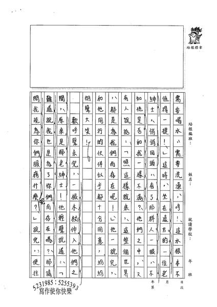 98WA104李昀臻 (2).jpg