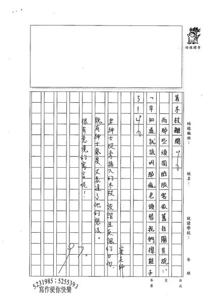 98WA104李昀臻 (3).jpg