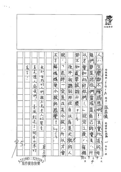 98WA104林昱慎 (2).jpg