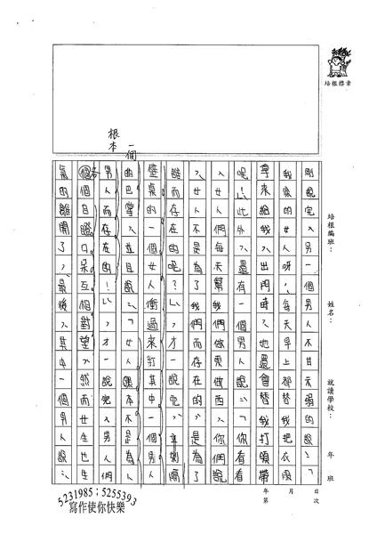 98WA104柯玟予 (2).jpg