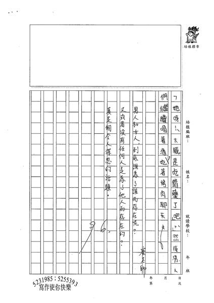 98WA104柯玟予 (3).jpg