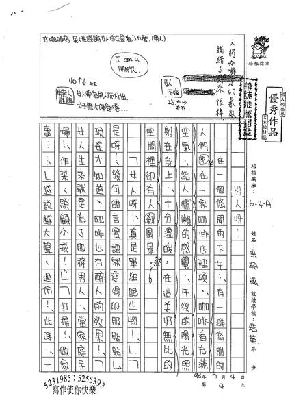 98WA104洪珮弦 (1).jpg
