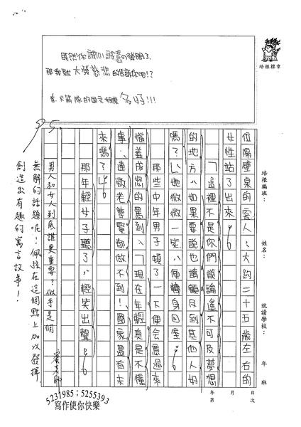 98WA104洪珮弦 (2).jpg