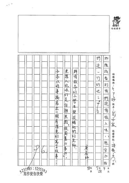 98WA104彭子家 (3).jpg