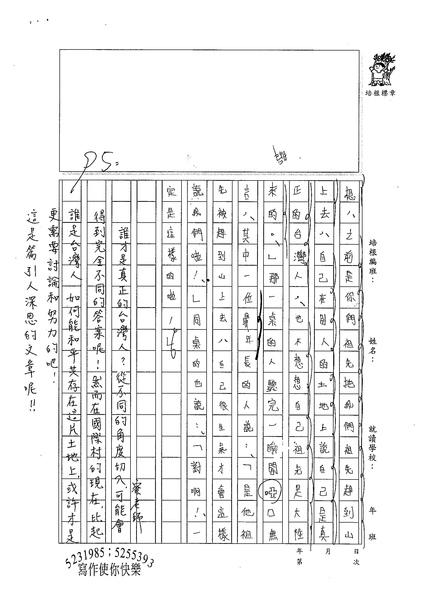98WA104曾文誼 (2).jpg