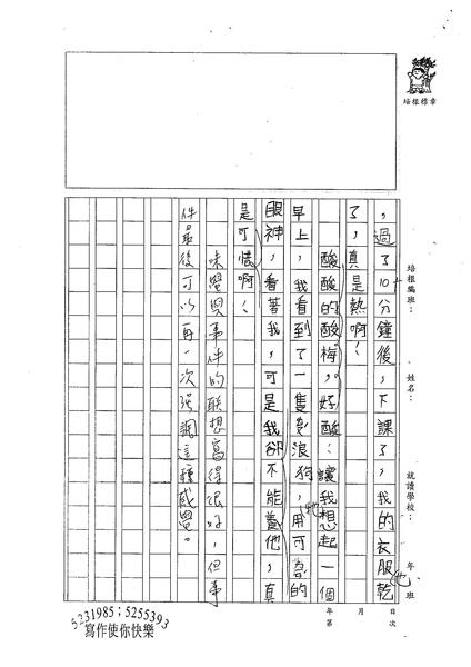 98W4105蔣毓庭 (2).jpg