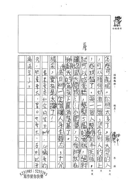 98W5106汪靖芸 (2).jpg