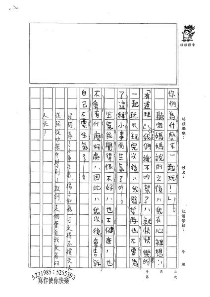 98文學圈06洪銘 (2).jpg