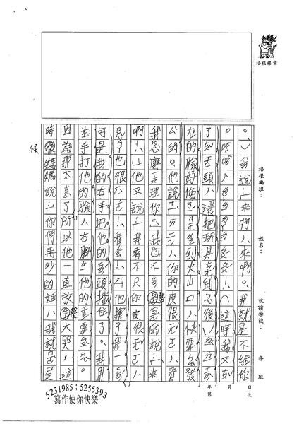98文學圈06徐楷程 (2).jpg